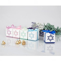 Star of David Laser Cut Favor Box (Set of 12) (050016118)